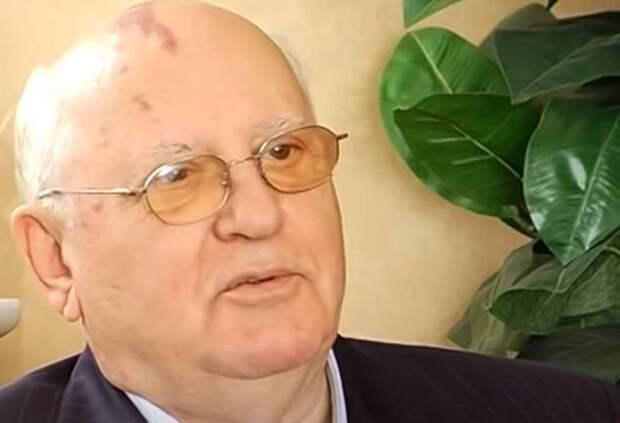 Очередная годовщина «перестройки»: замыслы Горбачёва и итоги реформ
