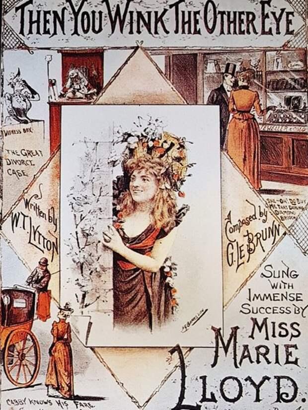 Мэри Ллойд – олицетворение мюзик-холла начала 20 века. Популярность ей создали задорные куплеты девчонки-школьницы.