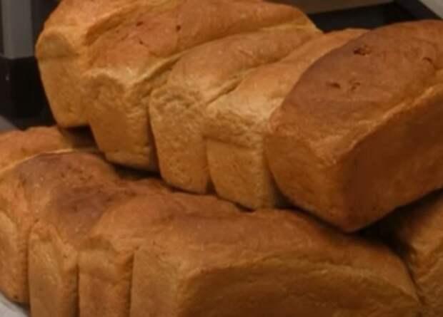 """В Минсельхозе не ждут """"существенного повышения цен на хлеб"""" - значит повышения все же ждут?"""