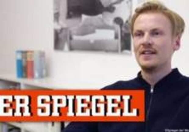 Журналист немецкого журнала Spiegel признался в фальсификации