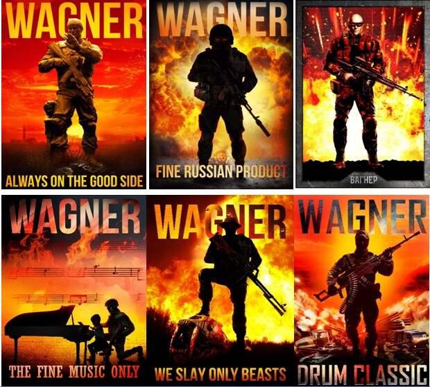 Постеры, посвященные ЧВК «Вагнера», распространяют по Сети