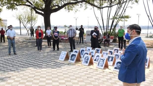 Парагвай обновил антирекорд смертности от COVID-19