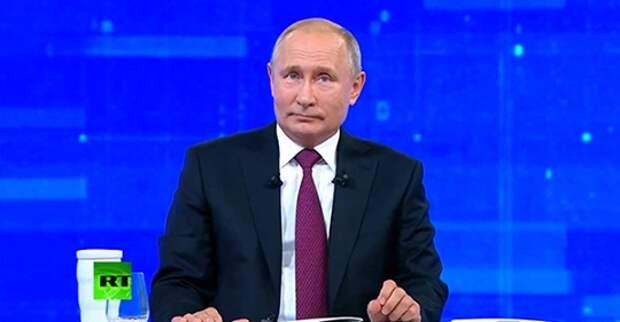 Путин ответил на вопрос про «банду патриотов» из «Единой России»