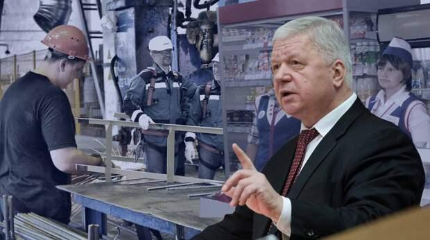 Михаил Шмаков: Переговоры по сокращению в России рабочей недели до четырех дней начнутся в этом году