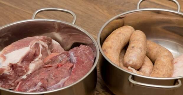 Экономия на мясе