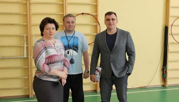 В Подольске не будут реконструировать спортзалы сельских школ