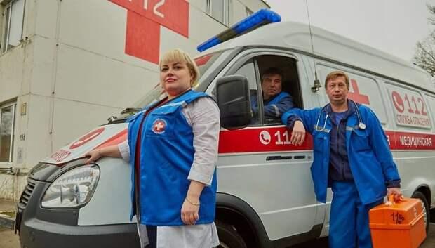 Азаров поздравил коллектив скорой помощи округа с профессиональным праздником