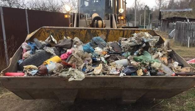 Коммунальщики собрали около 100 кубометров мусора в поселке Поливаново