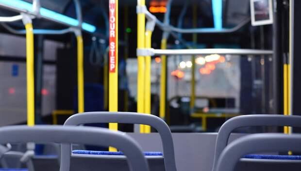 Число пассажиров в автобусах Подмосковья снизилось на 6% за день