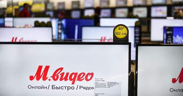 Группа «М.Видео-Эльдорадо» запускает всероссийский конкурс для техноэкспертов