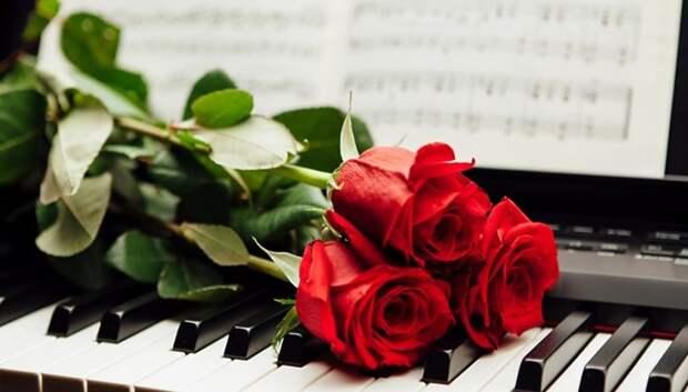 Концерт оркестра Ступинской филармонии пройдет в Подольске 24 ноября
