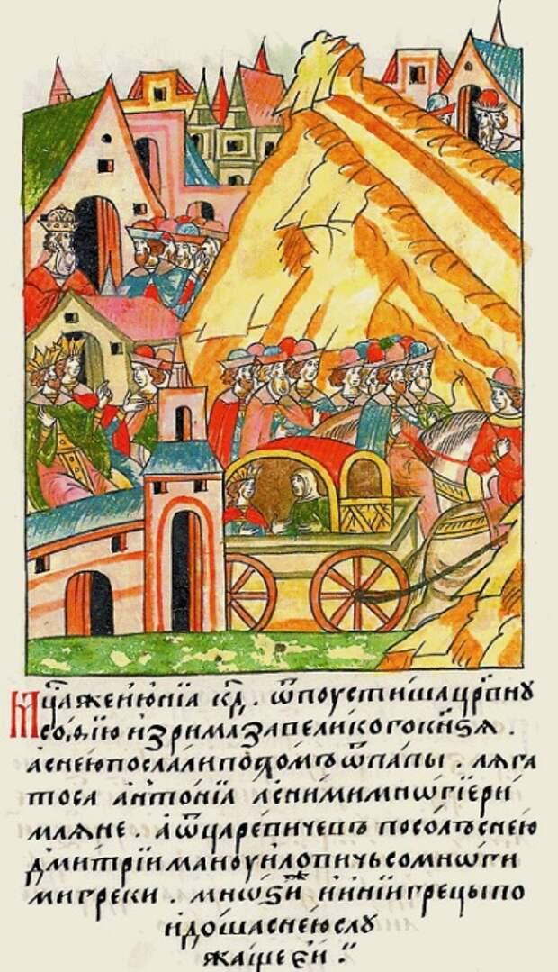 Через что прошла Софья Палеолог на пути от византийской принцессы до великой московской княгини