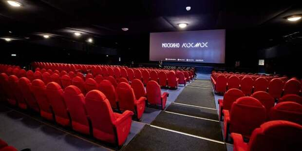 «Москино» ждет зрителей в своих кинотеатрах в новом сезоне