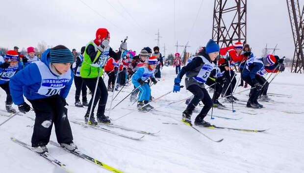 В Подольске пройдут соревнования по лыжным гонкам «Львовская лыжня – 2019»