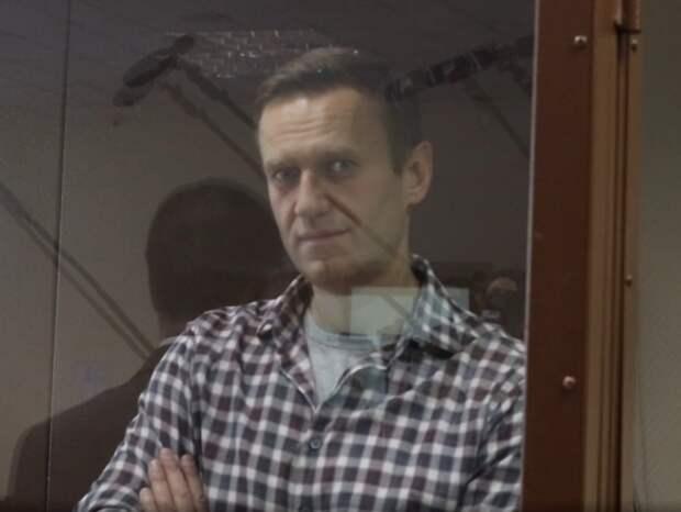 Алексей Навальный // Фото: стоп-кадр с видео пресс-службы Мосгорсуда