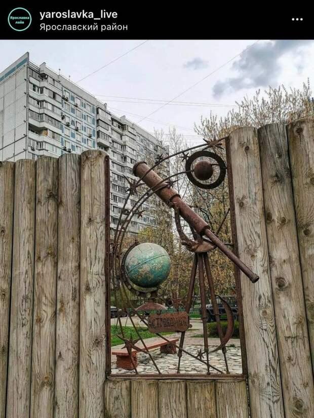 Фото дня: астрономический стрит-арт в Ярославском