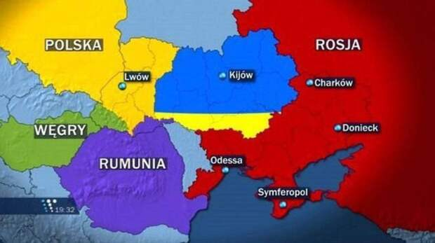 На Украине объявили о скором запуске «югославского сценария»