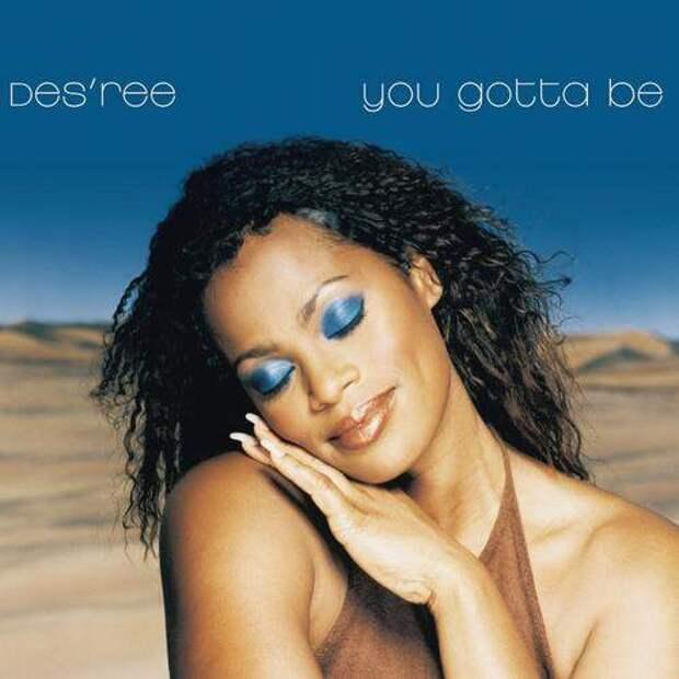 Песени, от которых в 90-х сходили с ума все Песени, которых, 90-х, сходили