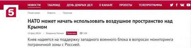 Юрий Селиванов: Не смешите мои тапки!
