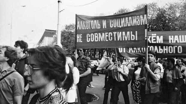 Как бухали в СССР.