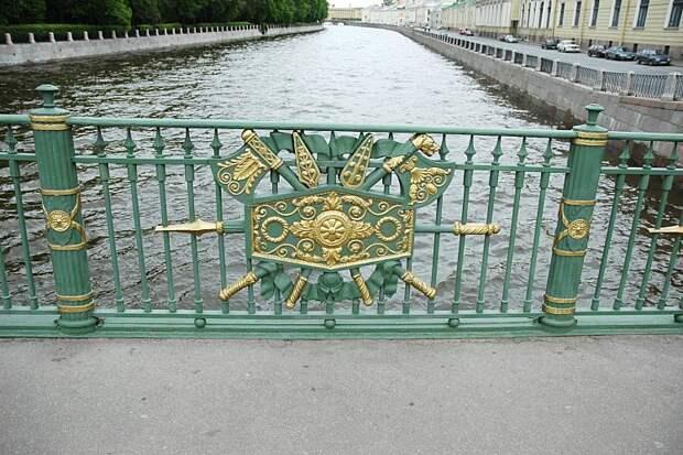 Пантелеймоновский мост в Санкт- 6.jpg