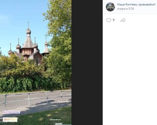 Фото дня: зелень окружает храм на Большой Академической