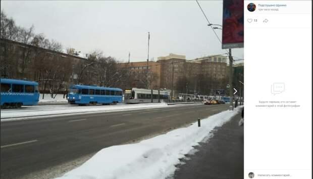Трамваи №10, 21 и 28к задерживаются в районе станции метро «Щукинская»