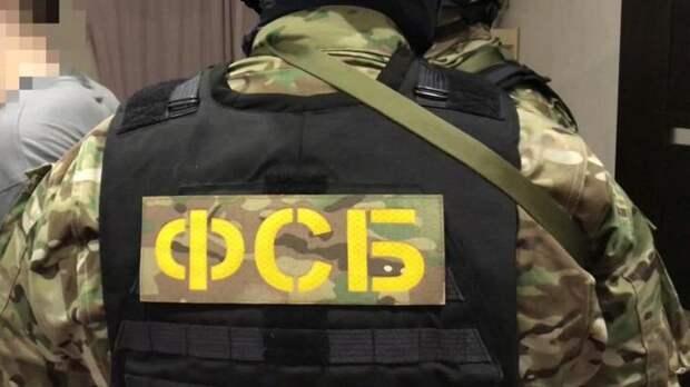 В Ингушетии ФСБ обезвредила четверых террористов ИГИЛ