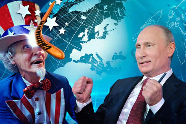 Сто лет могущества США и его закат