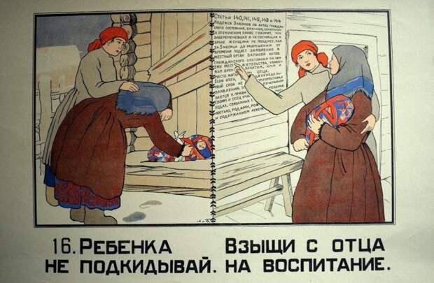 cropped_Да_здравствуйте_равноправная_женщина._П.Караченцев._1939__59х92.jpg
