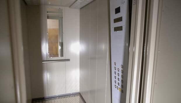 Лифты в доме на Советской улице Подольска заменят до февраля 2020 года