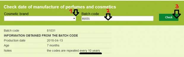 проверка батч кода парфюмерии