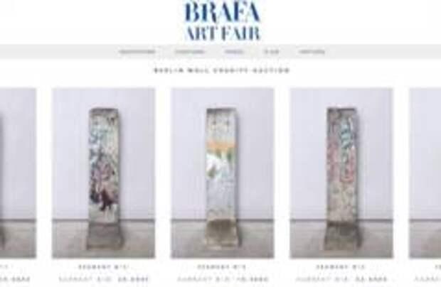 На старейшей ярмарке искусства в Брюсселе продадут 5 фрагментов Берлинской стены