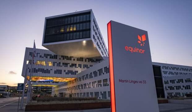 Equinor продолжит заниматься нефтяным лоббизмом вСША