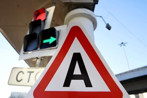 Водителей предупредили о возможном появлении нового знака