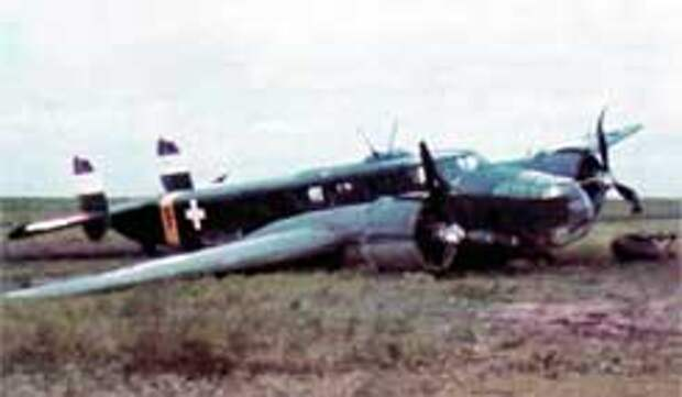 Венгерский Caproni Ca-135