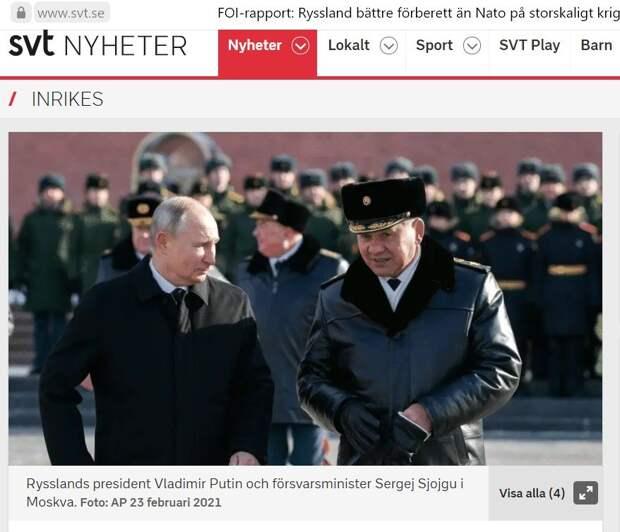 Владимир Карасёв: «Русские готовы к войне лучше НАТО». Доклад шведских военных экспертов