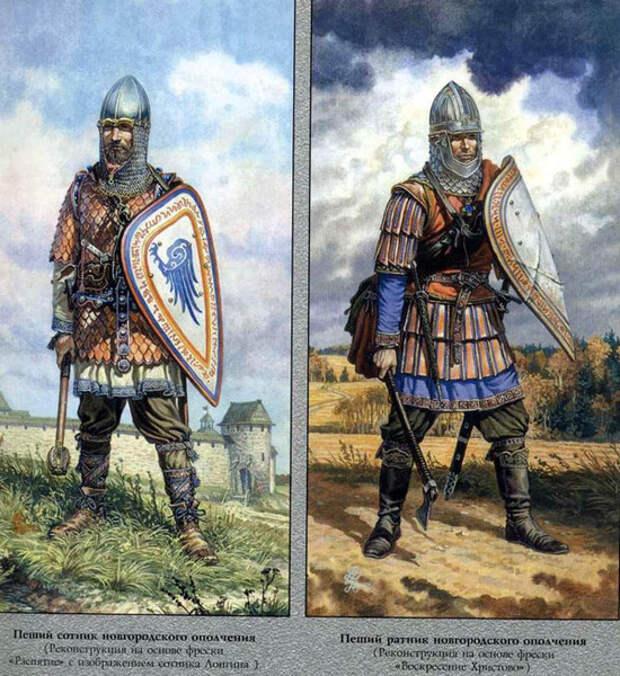 Новгородские ратники