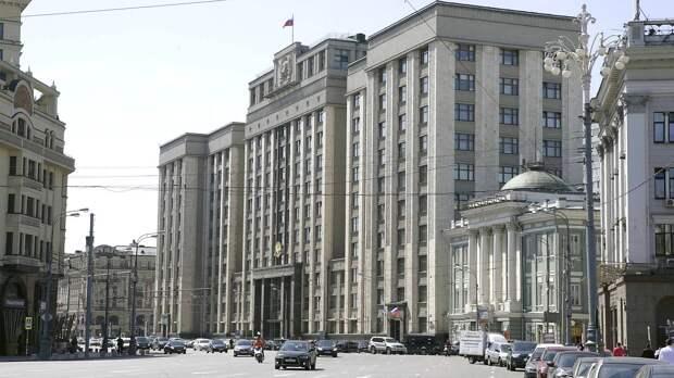 В Госдуме приняли закон о дистанционном голосовании на выборах