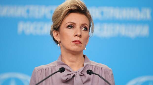 Захарова назвала срежиссированными заявления Запада о несогласованных акциях