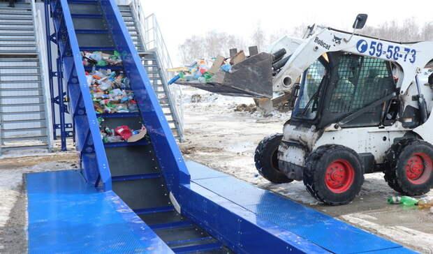 ВОренбурге к2024 году появится мусоросжигательный завод
