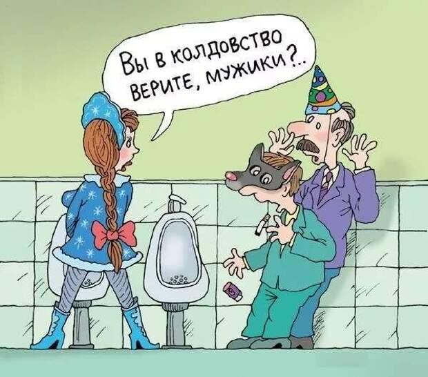 Неадекватный юмор из социальных сетей. Подборка chert-poberi-umor-chert-poberi-umor-05300504012021-7 картинка chert-poberi-umor-05300504012021-7