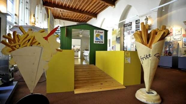 Музей картофеля фри в Брюгге