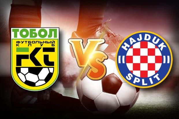 «Тобол» — «Хайдук»: прогноз на матч квалификации Лиги конференций. Хорваты снова выиграют