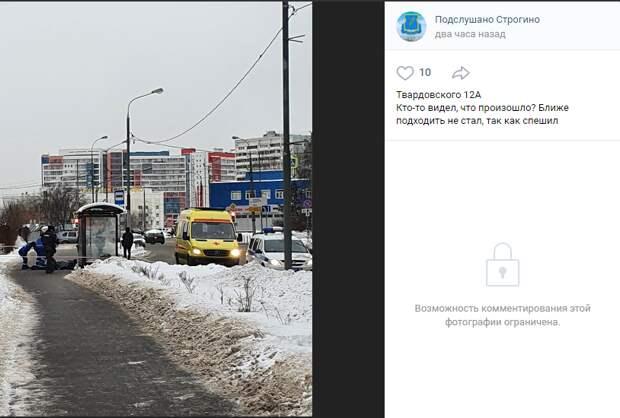 На остановке на улице Твардовского обнаружен труп