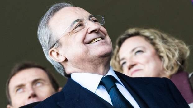 Президент «Реала» сообщил о возможном создании в Суперлиге второго дивизиона