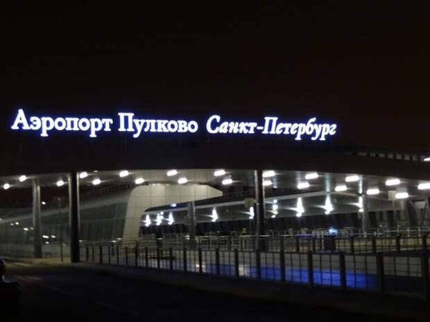 «Интерфакс»: Самолет Ан-26 с отказавшим двигателем экстренно сел в «Пулково»