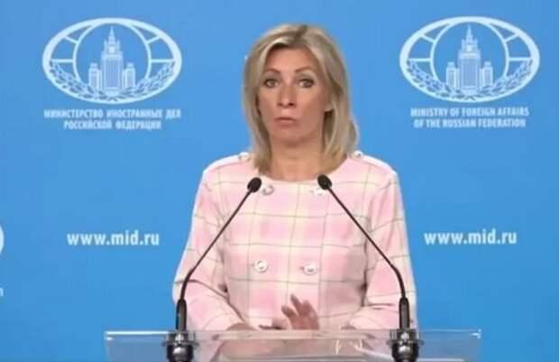 """""""Губа не треснет ?"""" - Мария Захарова уничтожила украинские требования по поводу Крыма"""