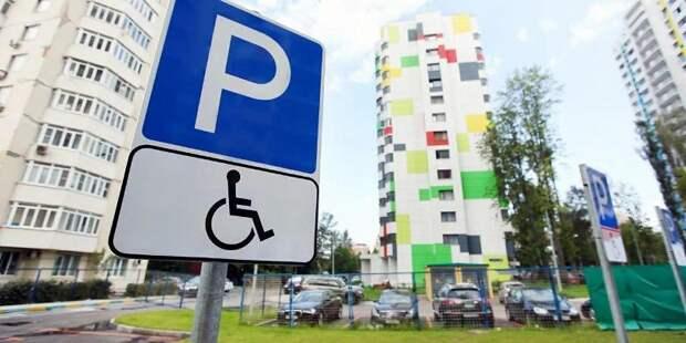 Депутат МГД Николаева: Отмена парковочных разрешений для маломобильных граждан расширит их возможности