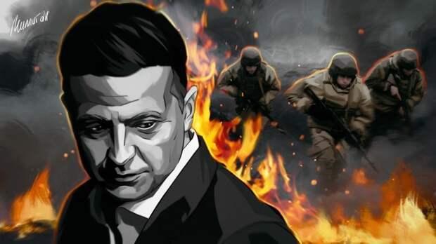 Украинская армия уже не подчиняется Зеленскому, хотя номинально он и остаётся верховным командующим